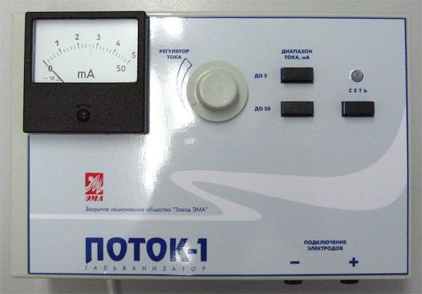 Potok-1